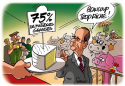 humour image photo Hollande et le fromage à 75% MG
